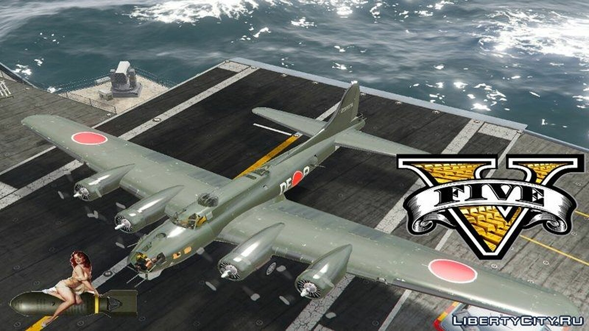 Lady Bomber Boeing B 17 Flying Fortress для GTA 5