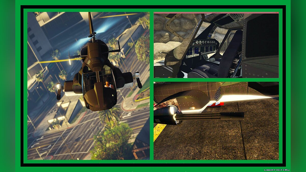 AirWolf [Add-On] 1.0 для GTA 5