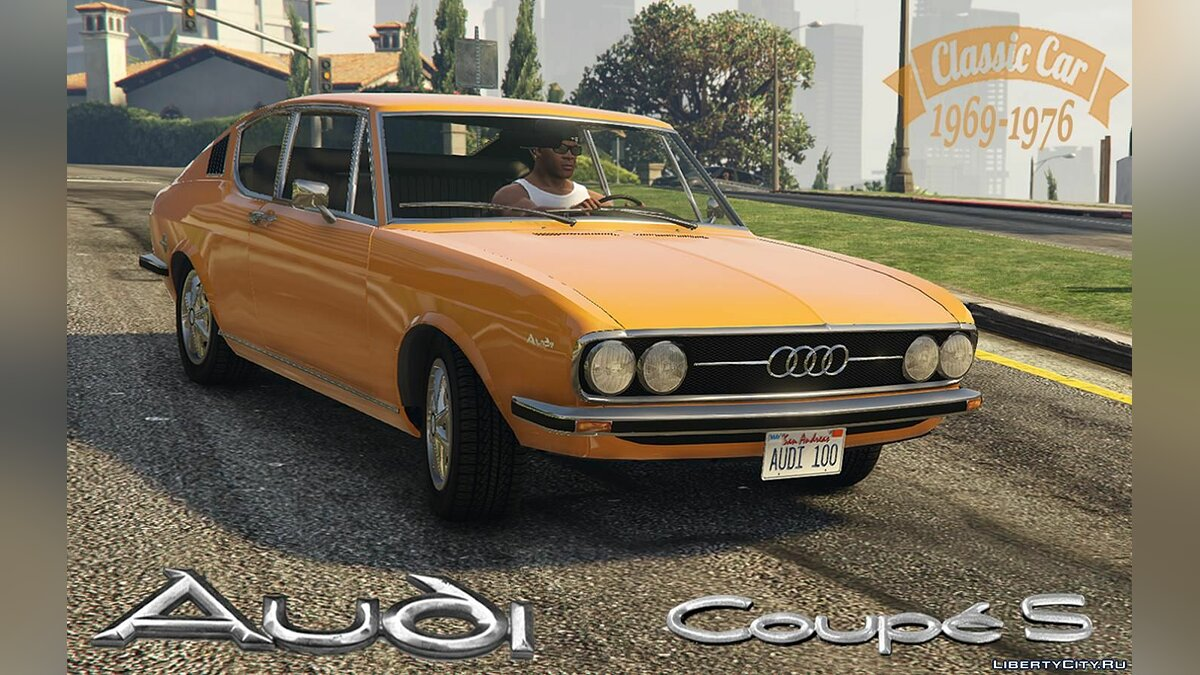 Audi 100 Coupe S [Add-On | Replace | Tuning] 1.0 для GTA 5