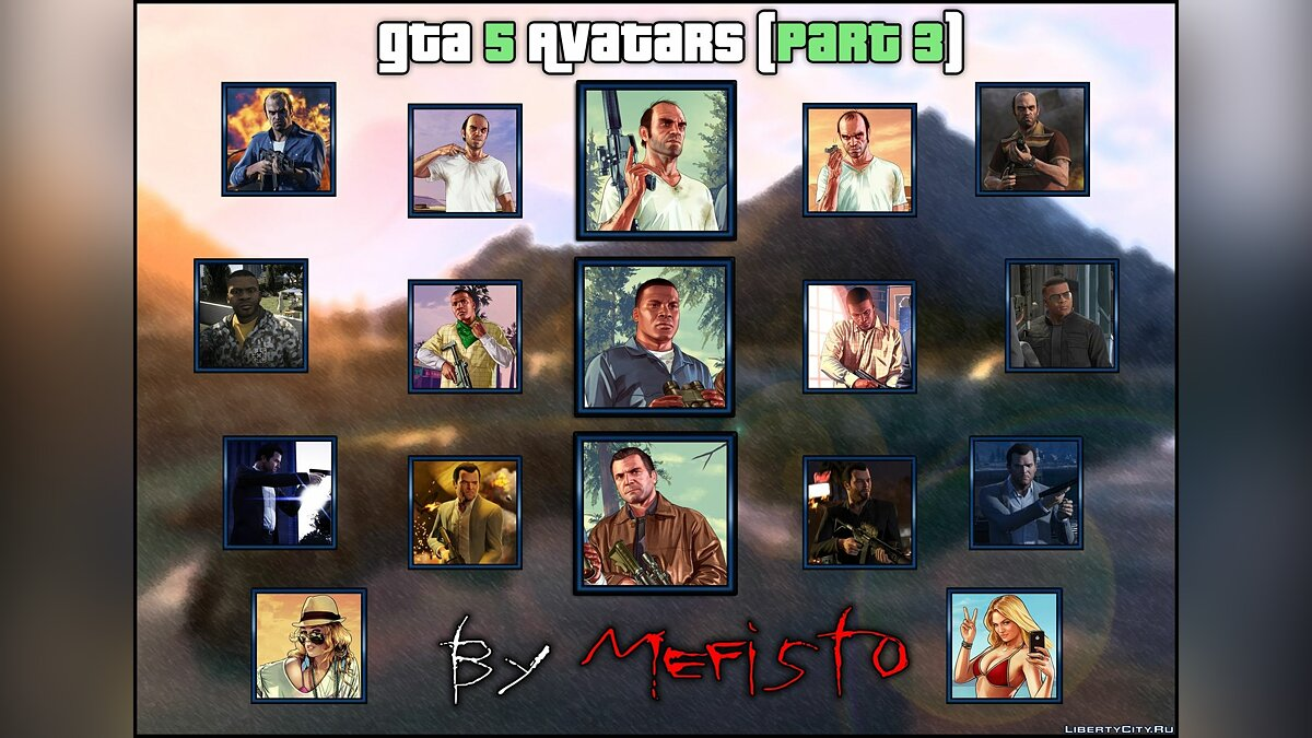Аватарки GTA 5 (часть 3) [Avatars GTA 5 (part 3)] для GTA 5