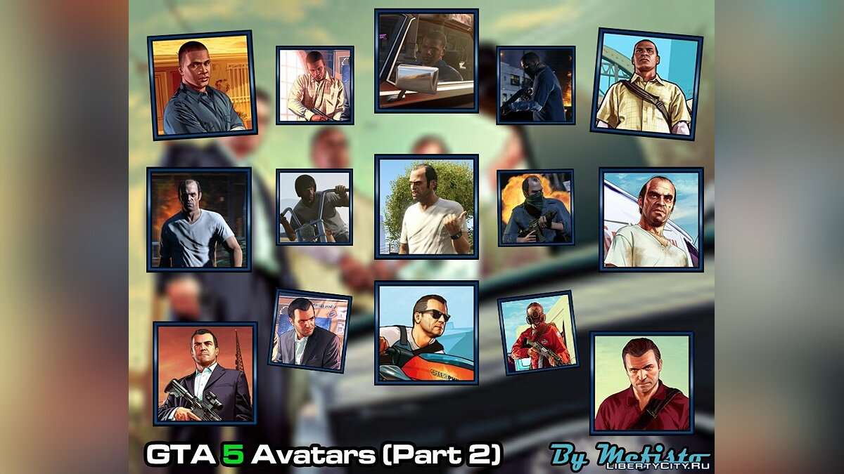 ��борник аватаров Аватарки GTA 5 (часть 2) (GTA 5 Avatars. Part 2) для GTA 5