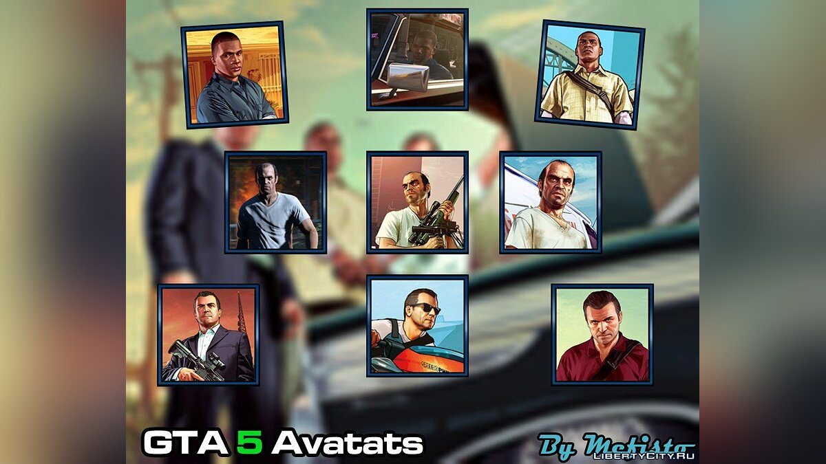 ��борник аватаров Аватарки GTA 5 (GTA 5 Avatars) для GTA 5