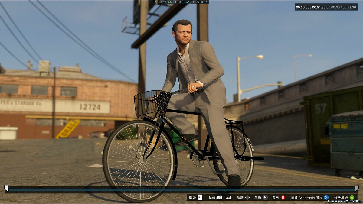 Forever 28 Inches Bike [Add-on/Extras] 1.0 для GTA 5