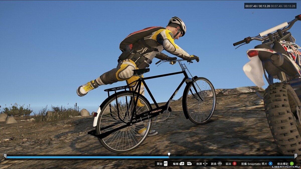 ��елосипед Forever 28 Inches Bike [Add-on/Extras] 1.0 для GTA 5
