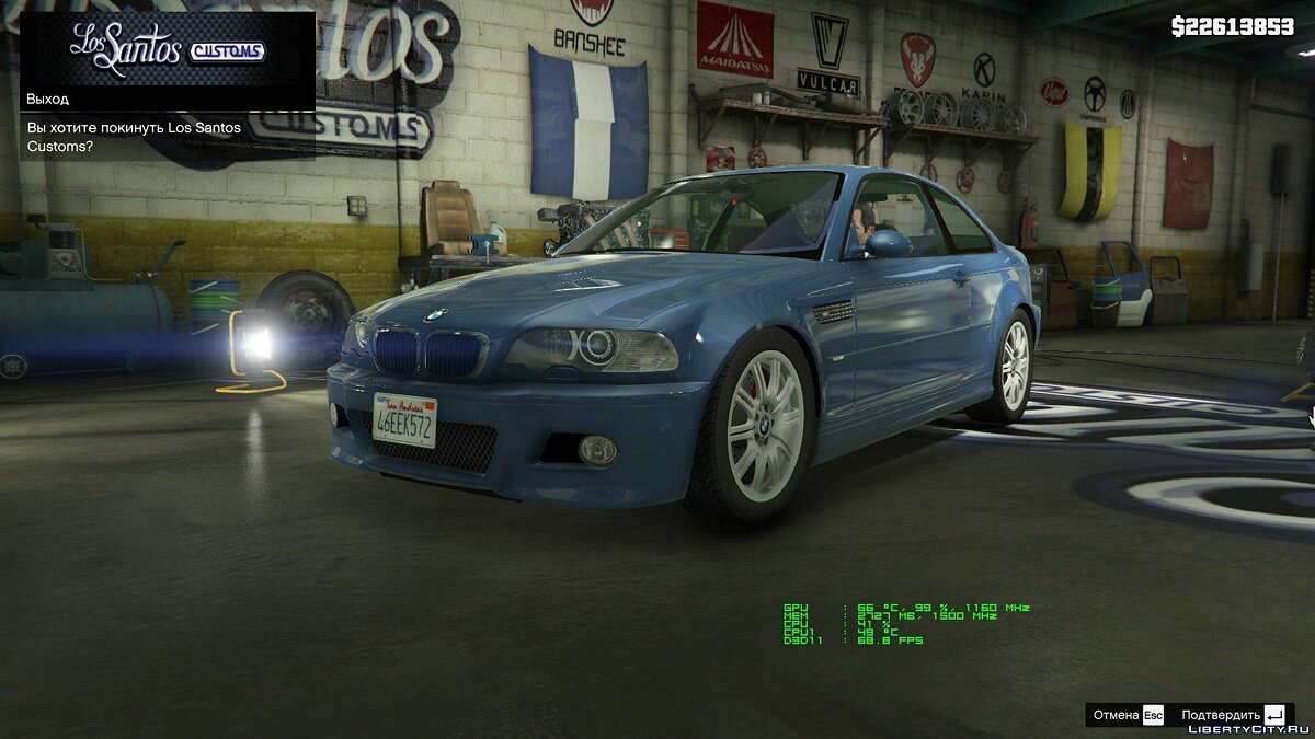 BMW M3 E46 [Add-On / Replace] 2.2 для GTA 5