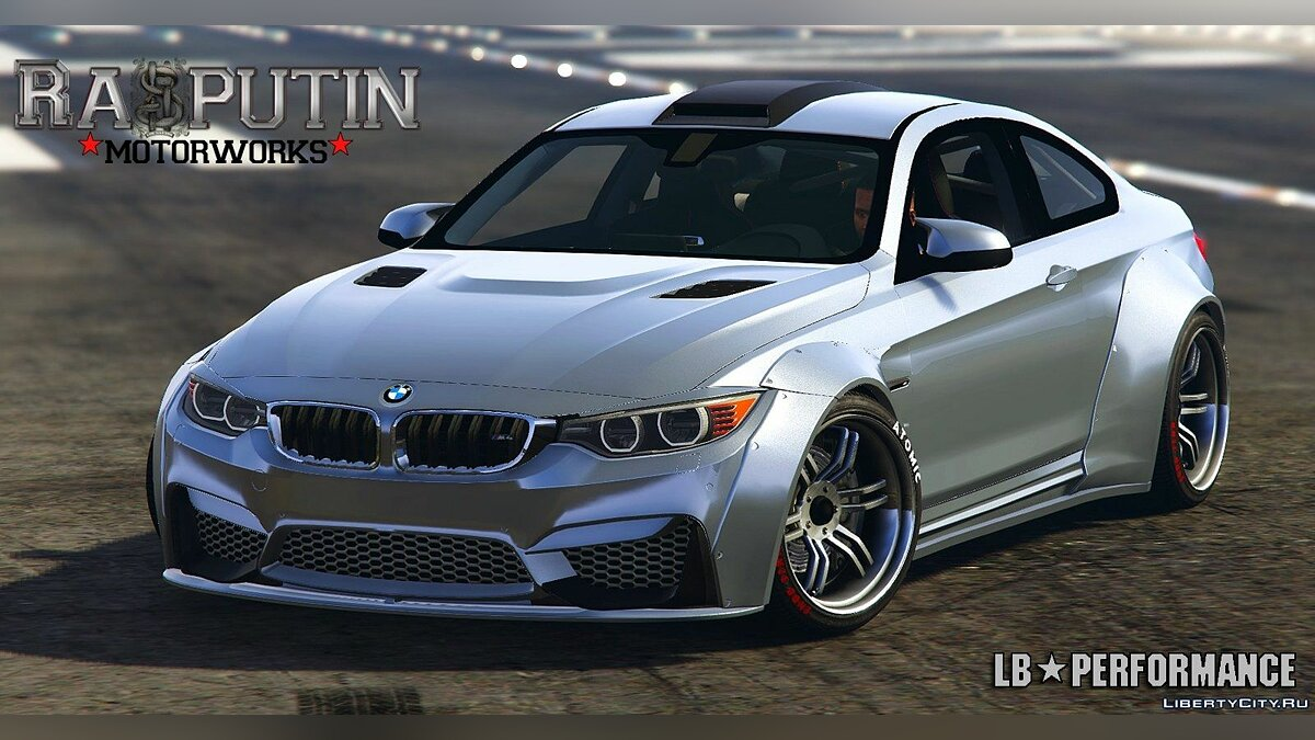 BMW M4 LibertyWalk+Raijin 2.0 для GTA 5