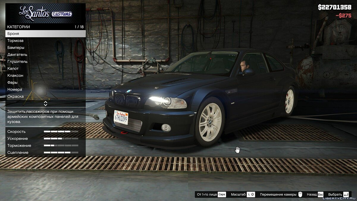 BMW M3 E46 [Add-On / Replace] 2.1 для GTA 5 - скриншот #5