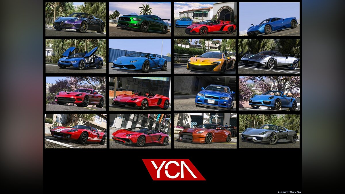 YCA Add-On Cars Pack 1.0 для GTA 5