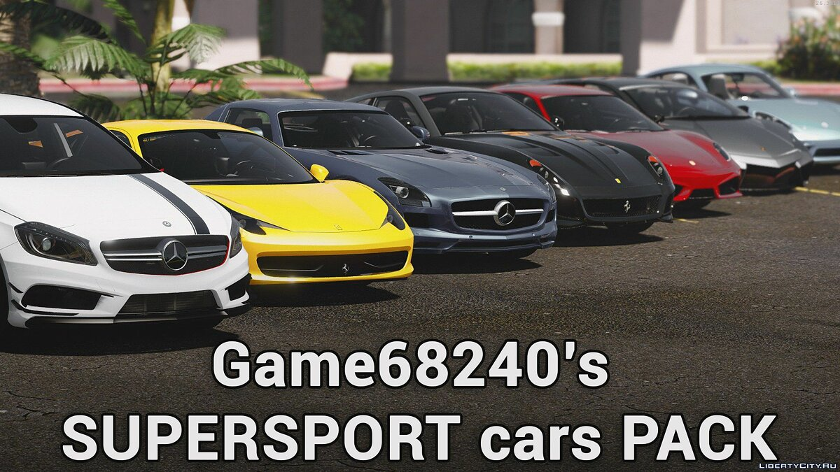 Supersport HQ cars Pack by Game68240 для GTA 5