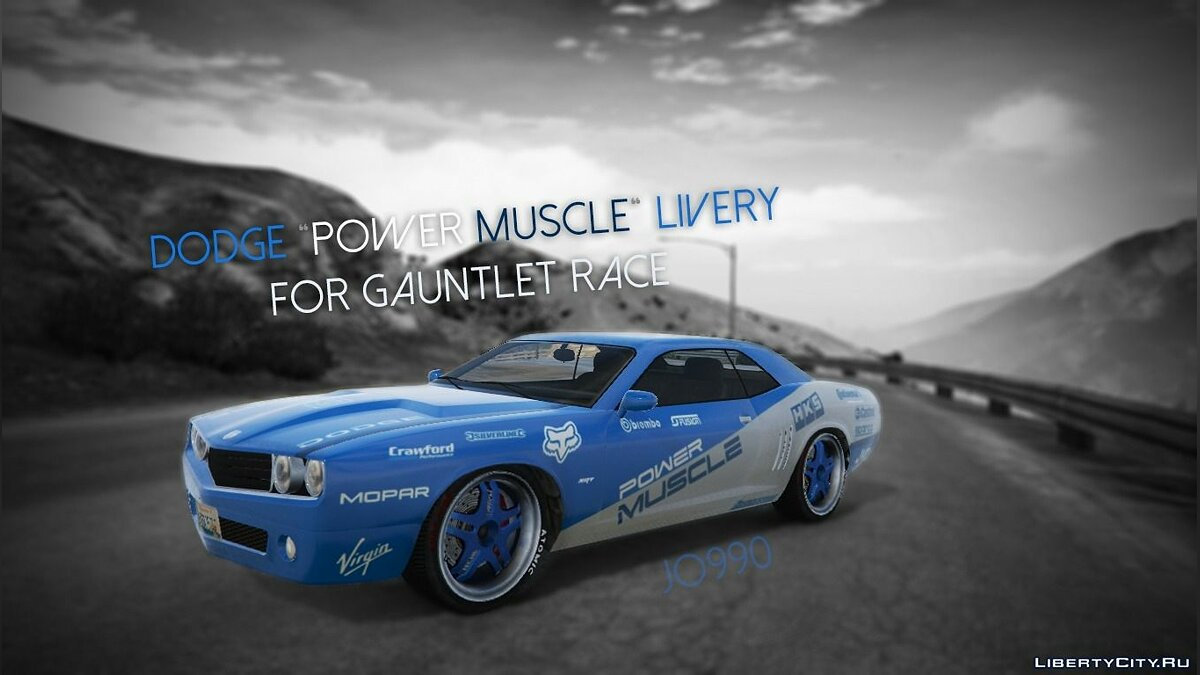"��екстура машины Dodge ""Power Muscle"" Livery for Gauntlet Race v1.1 для GTA 5"