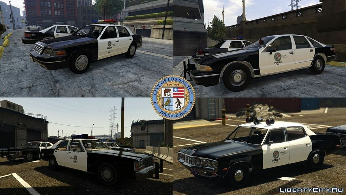 Текстура машины Lore-Friendly Retro Emergemcy Liveries Pack для GTA 5
