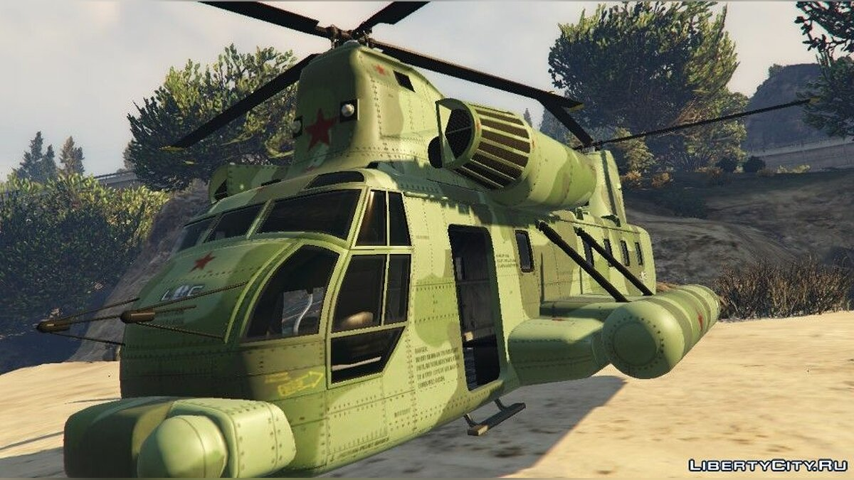 Red star Cargobob для GTA 5