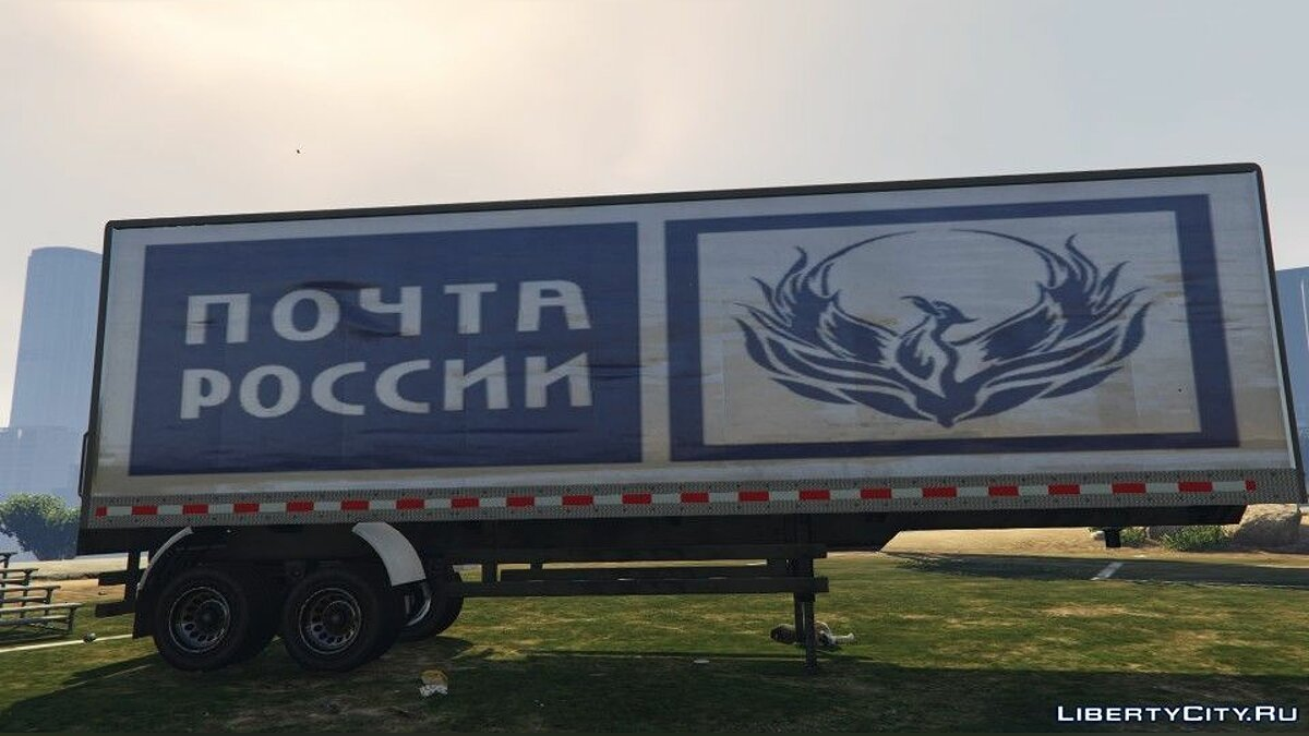 New Trailers Textures для GTA 5