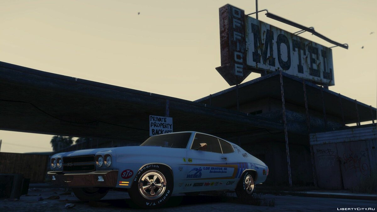 1970 Chevrolet Chevelle SS 454 [Add-On | HQ | Template] 1.0 для GTA 5 - скриншот #2