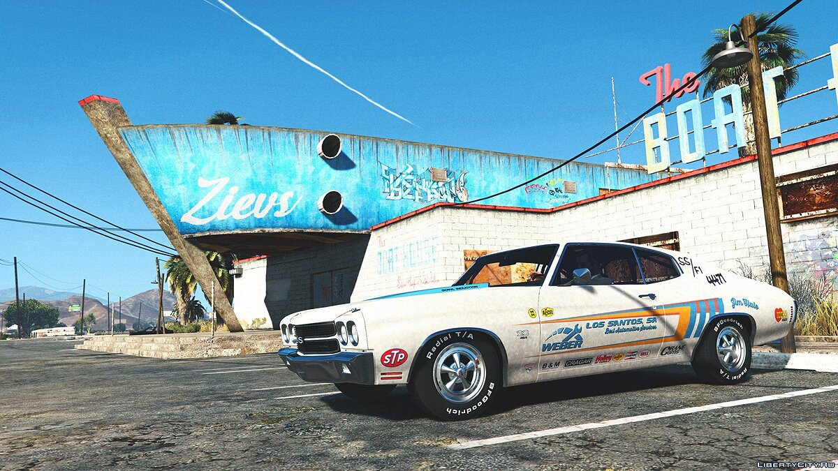1970 Chevrolet Chevelle SS 454 [Add-On | HQ | Template] 1.0 для GTA 5 - скриншот #13