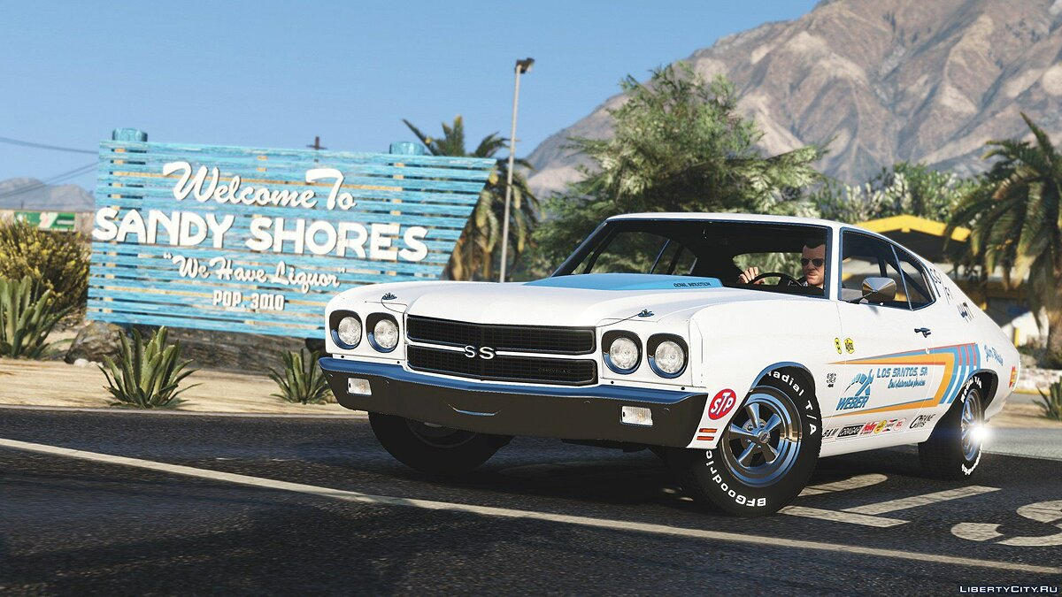 1970 Chevrolet Chevelle SS 454 [Add-On | HQ | Template] 1.3 для GTA 5
