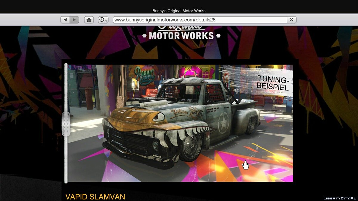 Файл Buy Online/Special Vehicles in SP with game website 1.8 для GTA 5