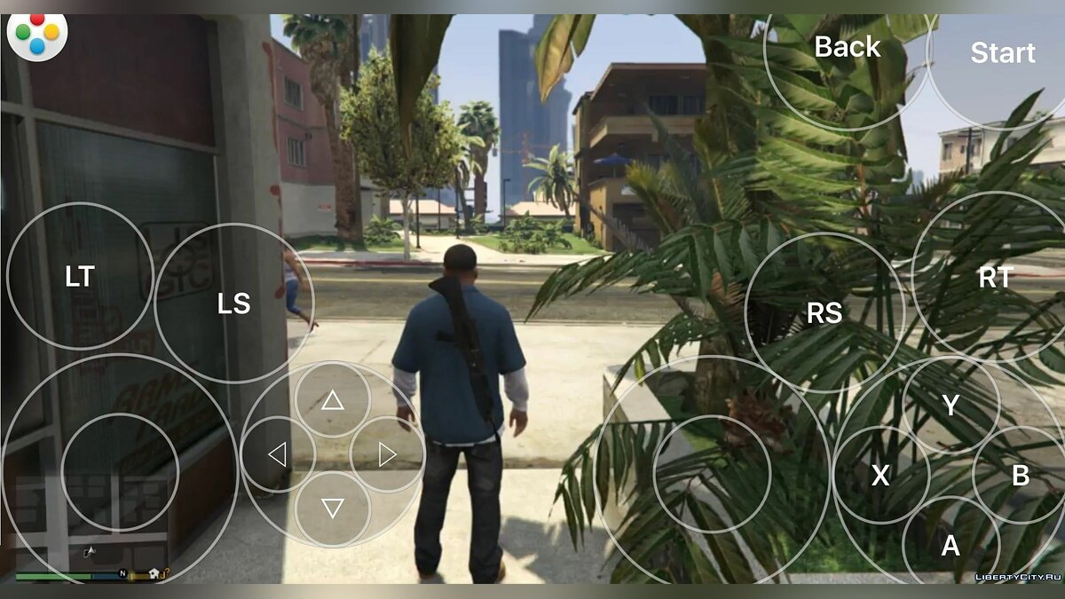 Файл Supplement Scripts for Remotr для GTA 5
