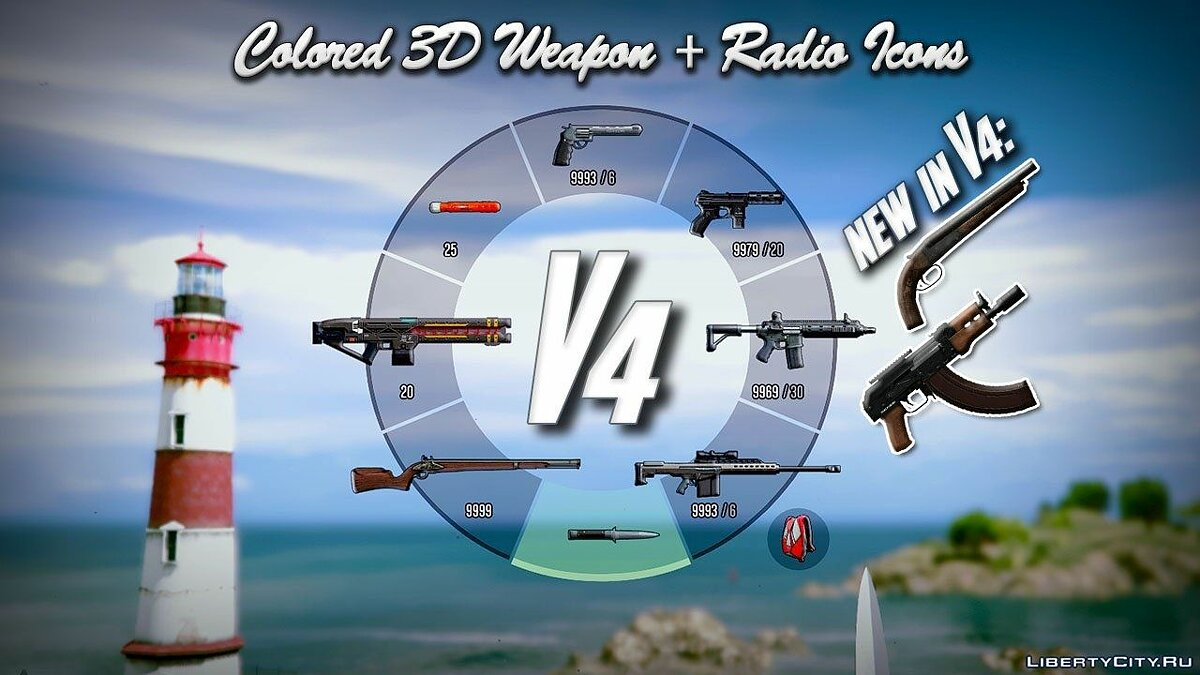 Файл Colored 3D Weapon + Radio Icons v4 для GTA 5