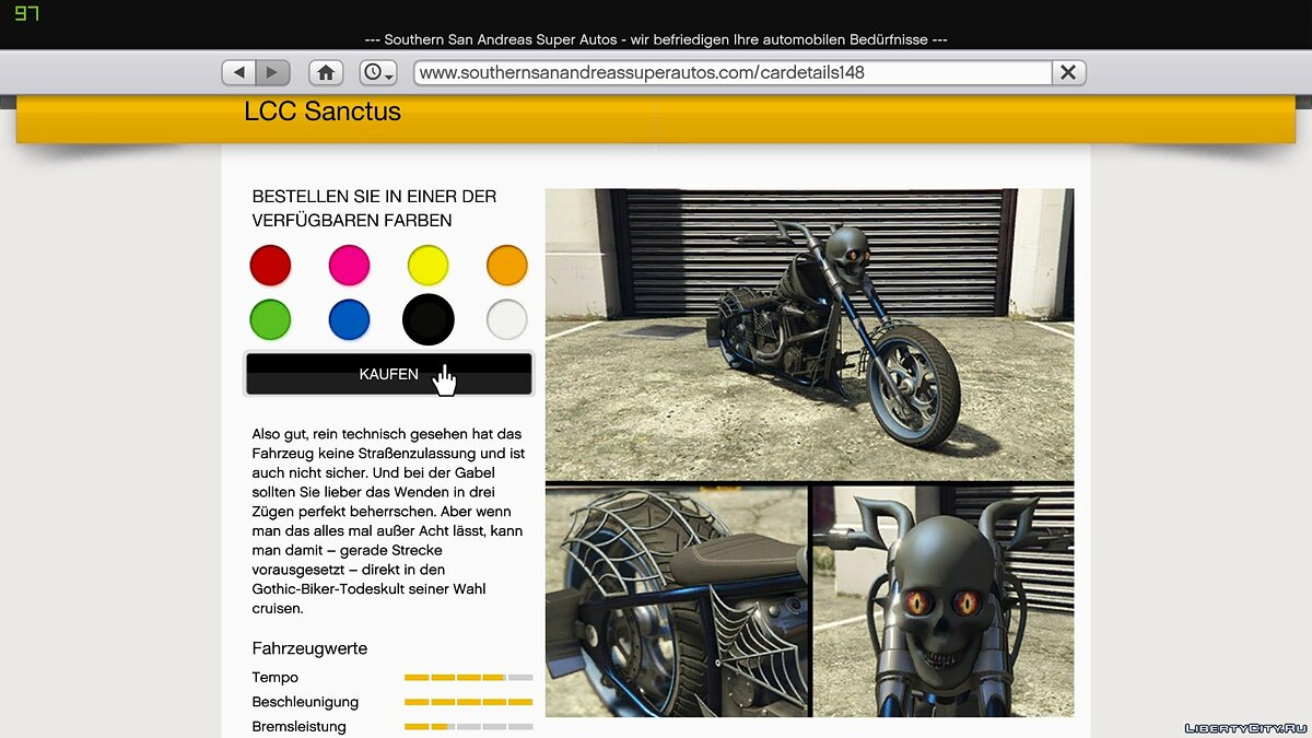 Buy Online/Special Vehicles in SP via in-game website 2.2 для GTA 5 - скриншот #2