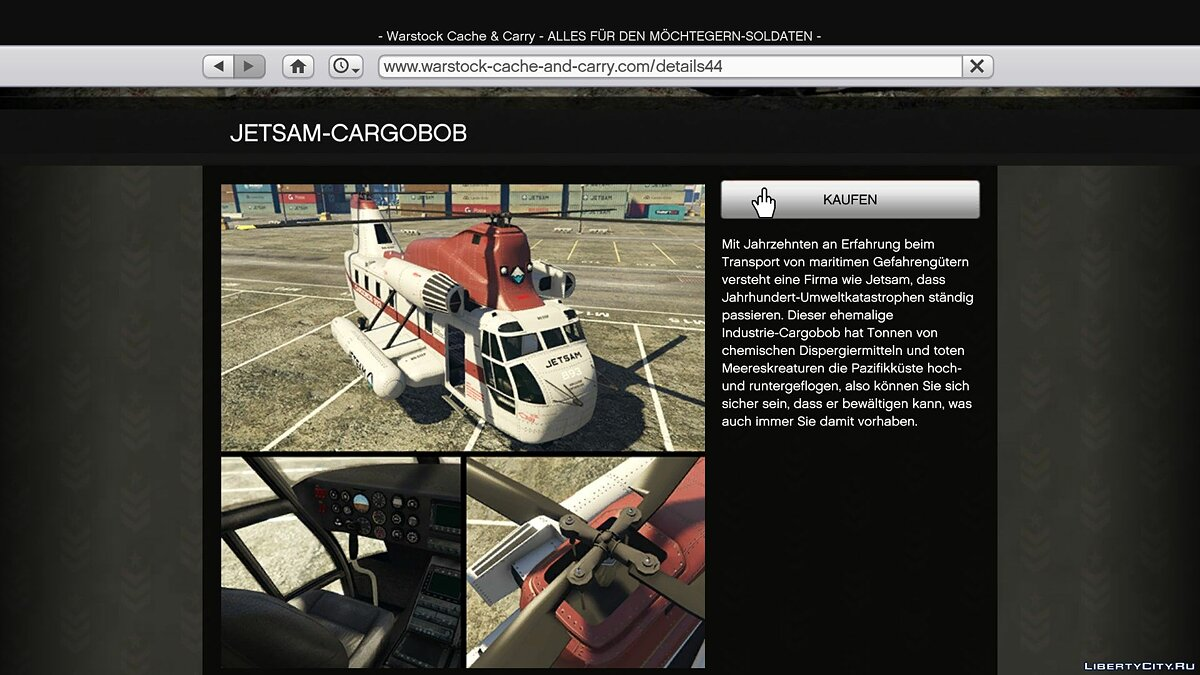 Файл Buy Online/Special Vehicles in SP via in-game website 2.2 для GTA 5