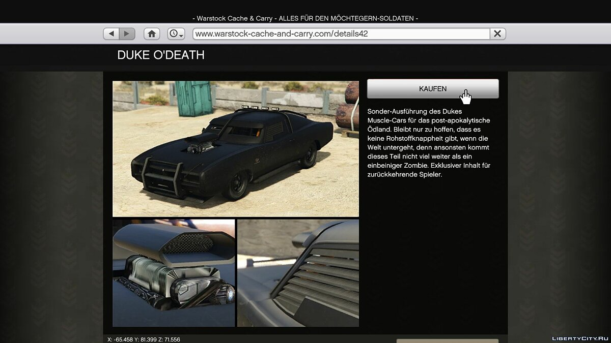 Buy Online/Special Vehicles in SP via in-game website 2.2 для GTA 5 - скриншот #8