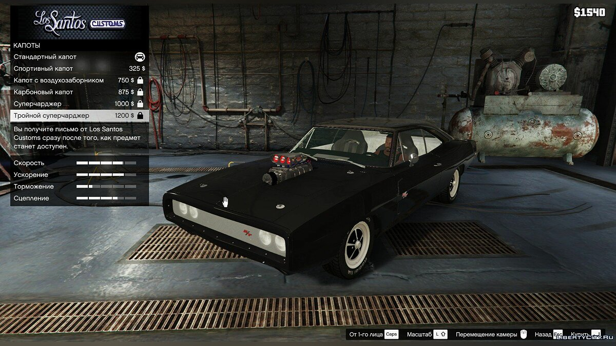 Dodge Charger 1970 R/T [Replace] [ALPHA] для GTA 5 - скриншот #2