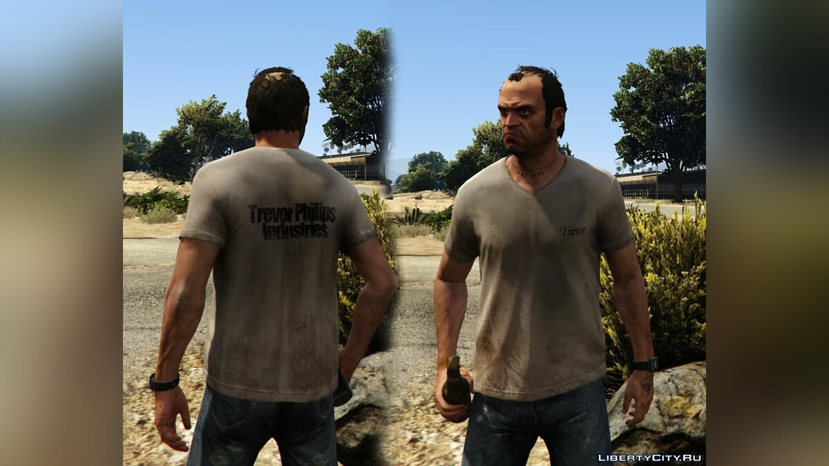 Trevor Philips Industries Top для GTA 5