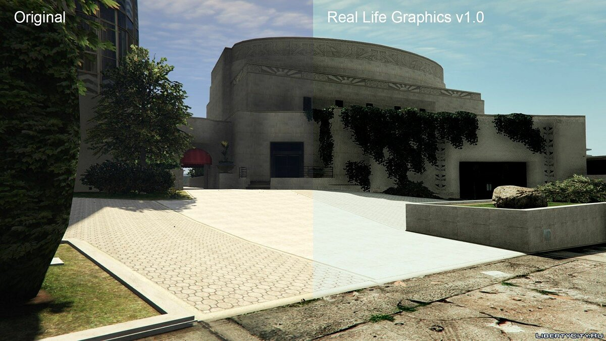 Real Life Graphics 1.0 для GTA 5 - скриншот #5