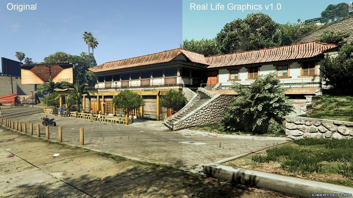 Real Life Graphics 1.0 для GTA 5 - скриншот #7