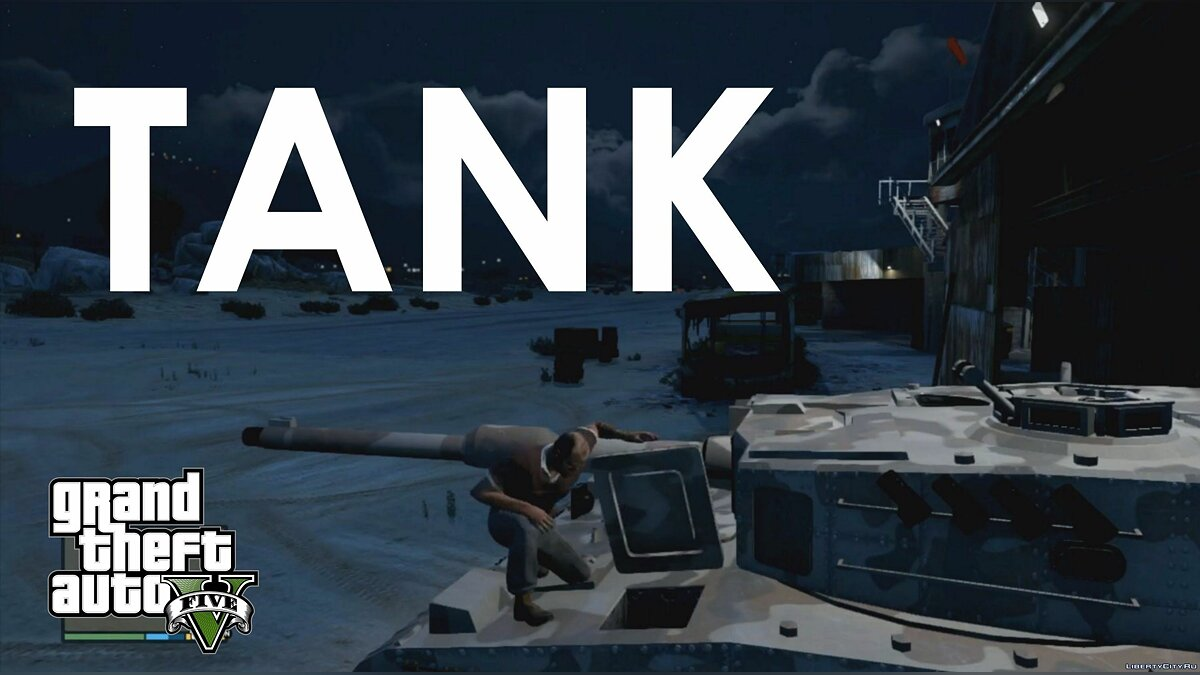 Фан видео The power of the tank для GTA 5