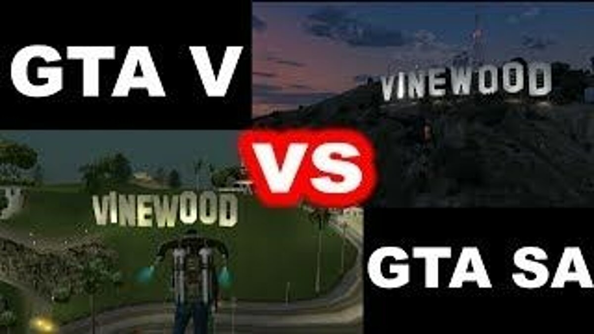 GTA V vs. GTA San Andreas - Сравнение для GTA 5