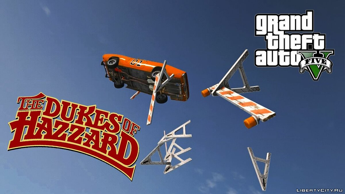 Dukes of Hazzard Parody для GTA 5