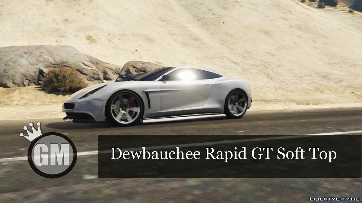 Dewbauchee Rapid GT Soft Top для GTA 5
