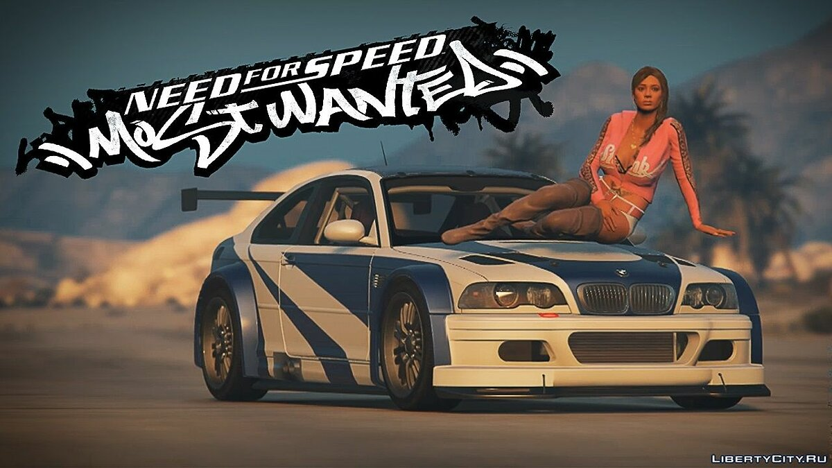 NFS Most Wanted (GTA V cover) для GTA 5