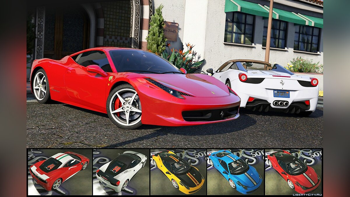 Машина Ferrari Ferrari 458 Italia & Spider (2in1) [Add-On / Replace | Tuning | Livery] 2.3 для GTA 5