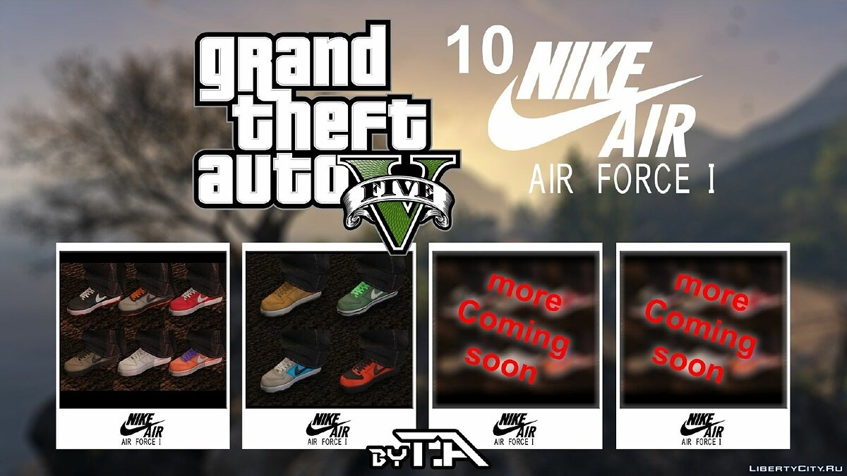 ��бувь и перчатки Nike Air Force One Pack V1.5 для GTA 5