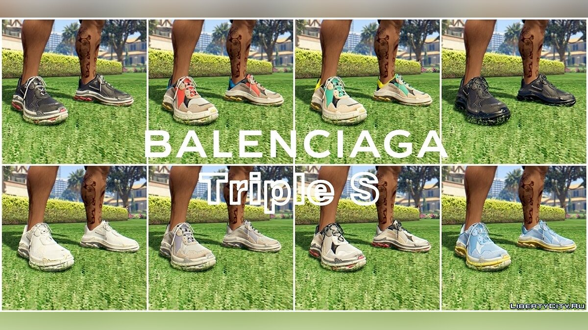 Обувь и перчатки Balenciaga Triple S - 8 Color Retexture 1.0 для GTA 5