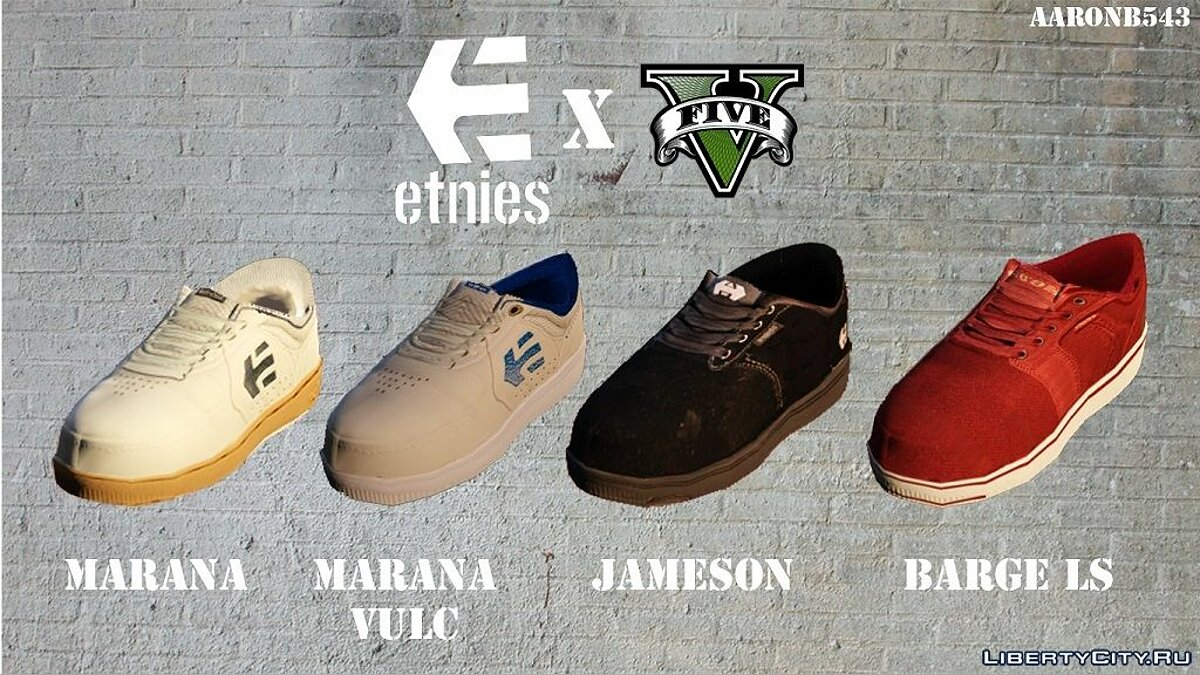 ��бувь и перчатки Etnies Shoes - 4 Pack для GTA 5