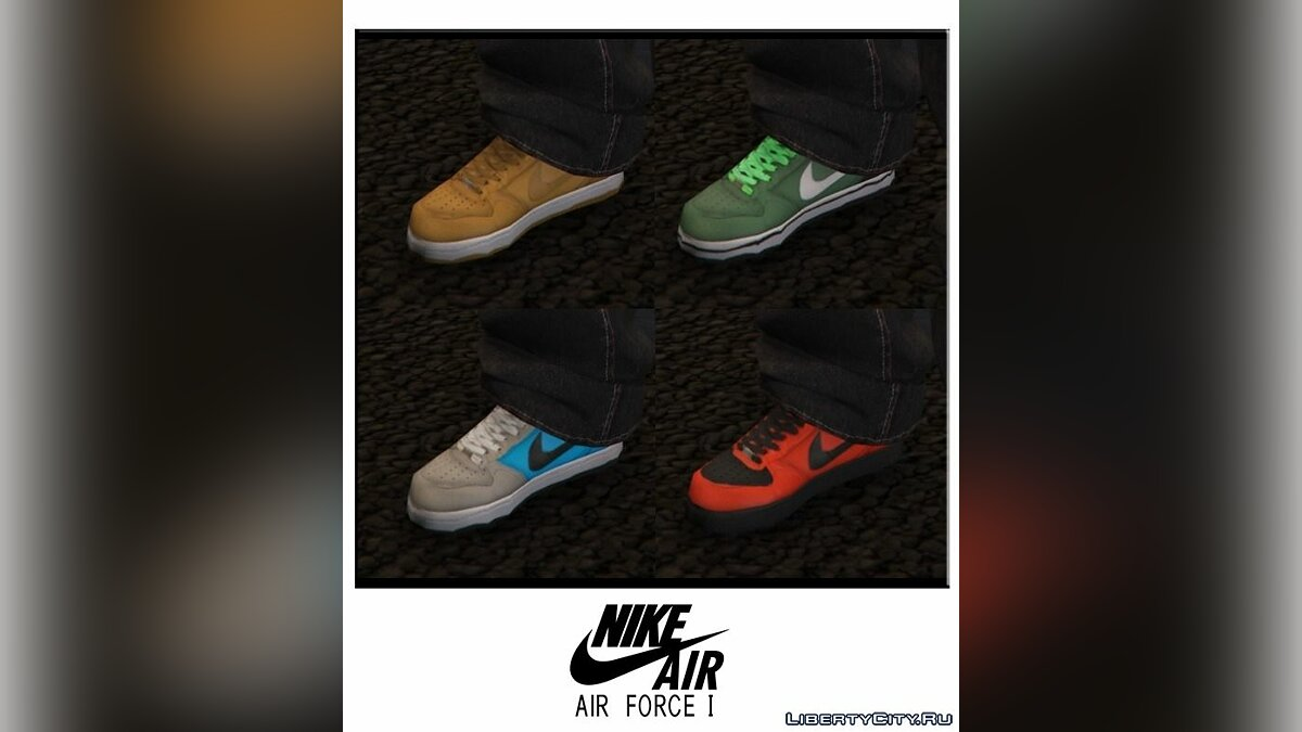 ��бувь и перчатки Nike Air Force One Pack для GTA 5