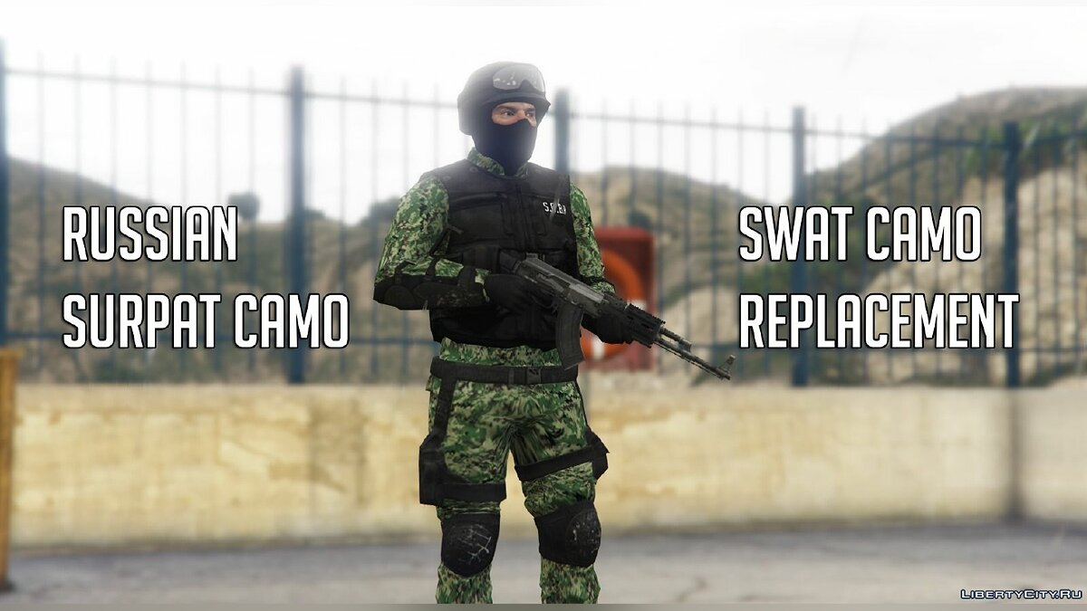 Russian Surpat Camo - SWAT Replacement для GTA 5