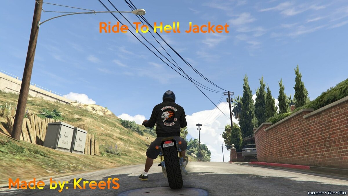 Куртка или костюм Ride To Hell Jacket (Franklin) для GTA 5