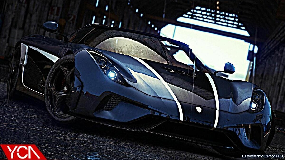 Koenigsegg Regera 2016 [Add-On] 1.0 для GTA 5