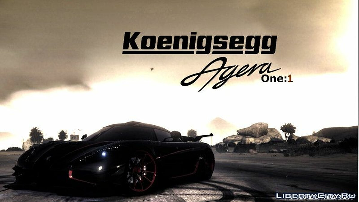 Машина Koenigsegg Koenigsegg Agera One [Add-On] для GTA 5