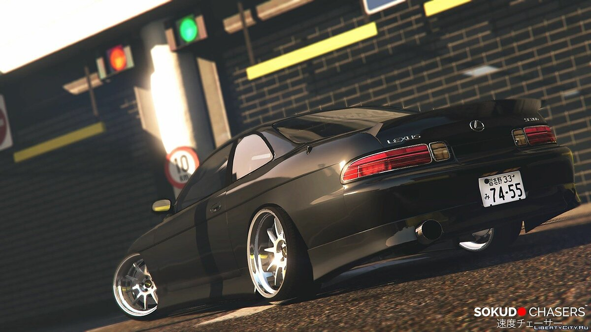 Машина Lexus Lexus SC300 Cambered [Add-On / Replace] для GTA 5