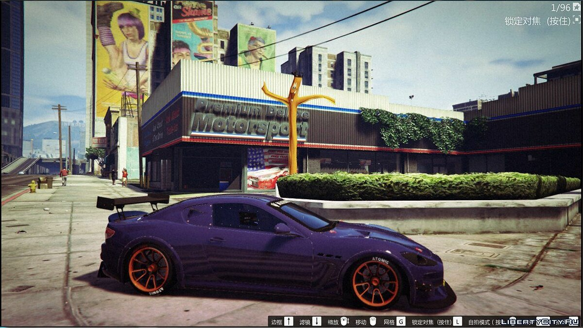 ��ашина Maserati Maserati MC-GT4 [Add-On] 1.1 для GTA 5