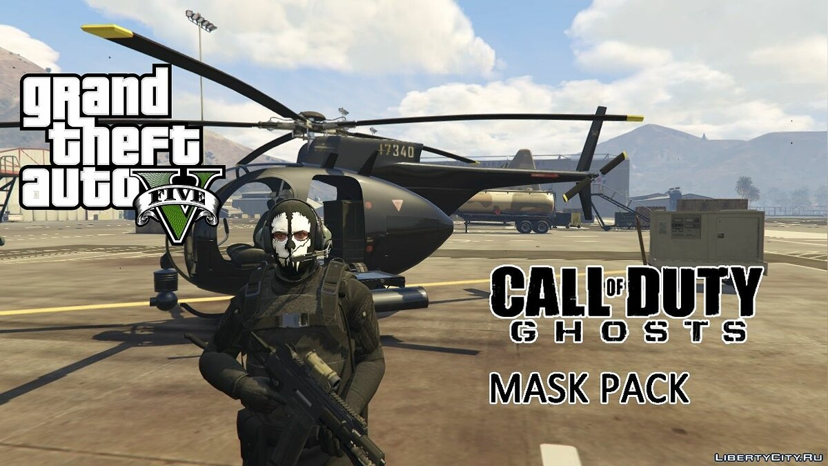 Новая маска Call of Duty: Ghosts Mask Pack (MP Freemode Male) для GTA 5