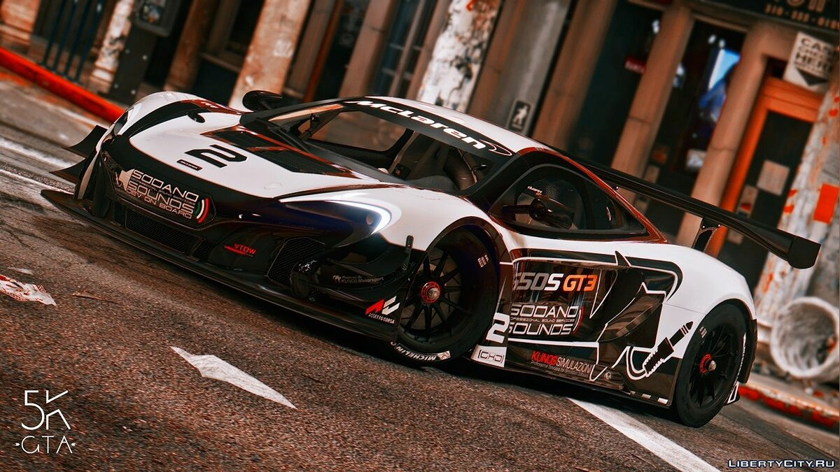 2015 McLaren 650s GT3 [Add-on/Replace] v1.06 для GTA 5 - скриншот #2