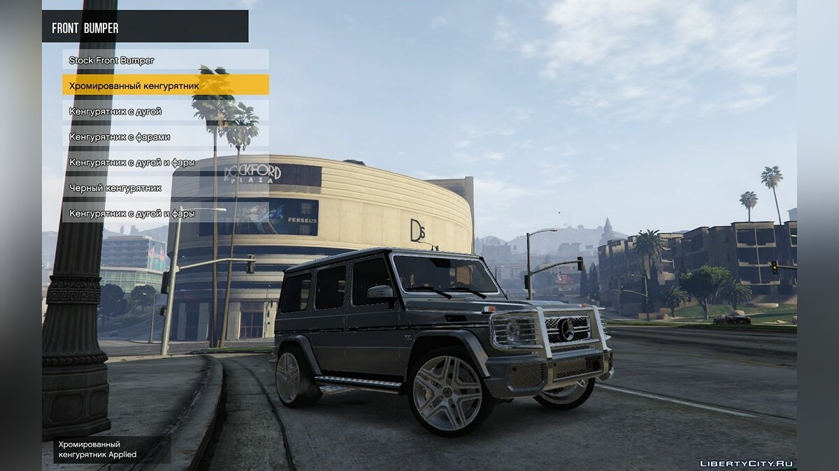 Mercedes-Benz G65 AMG 0.1 [ALPHA] для GTA 5 - скриншот #4