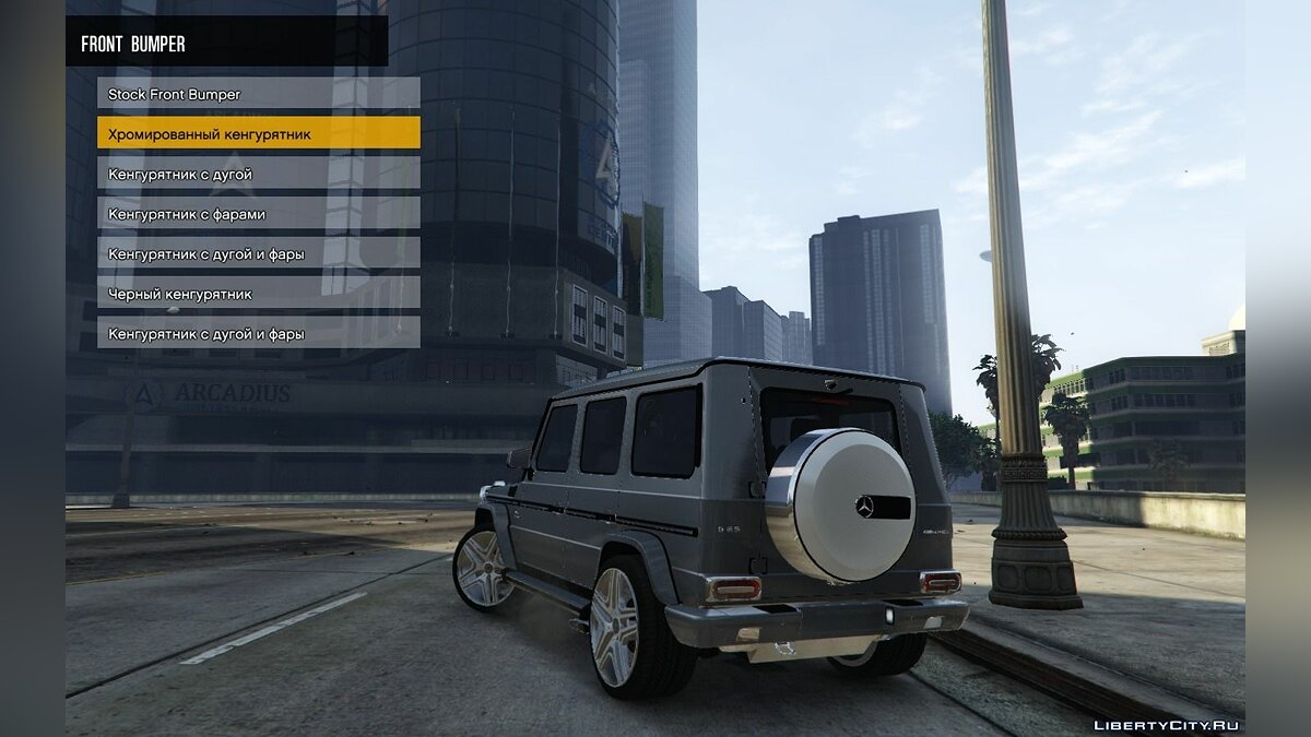 Mercedes-Benz G65 AMG 0.1 [ALPHA] для GTA 5 - скриншот #5